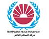 ppm_logo.jpg